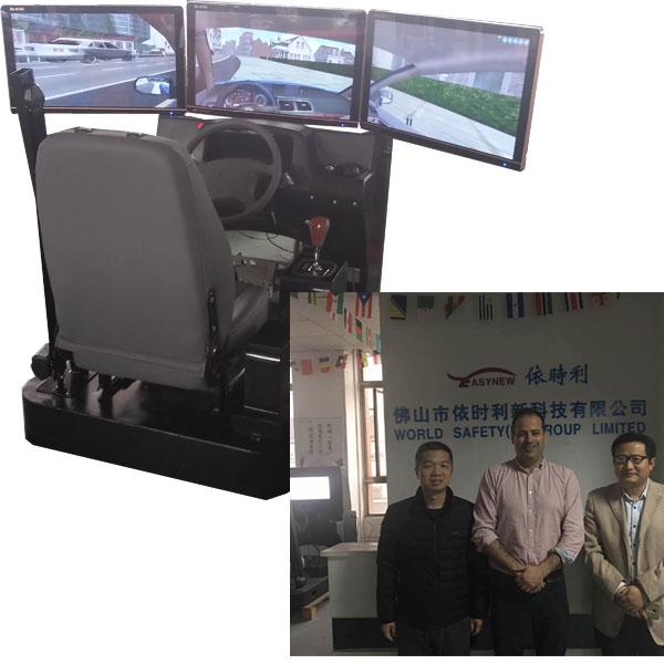外贸出口汽车驾驶模拟器,学车模拟器英文版